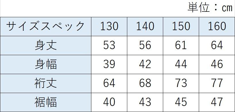 グラデーション裏起毛ロングトップJ【EARLSCOURT】アールズコート ECJ-S029