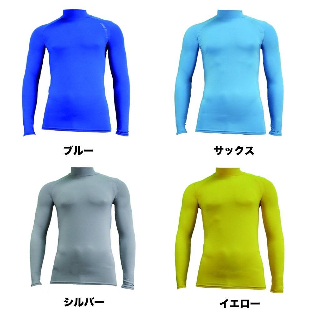 ハイネックインナーシャツ 【EARLSCOURT】アールズコート EC-01 アンダーシャツ