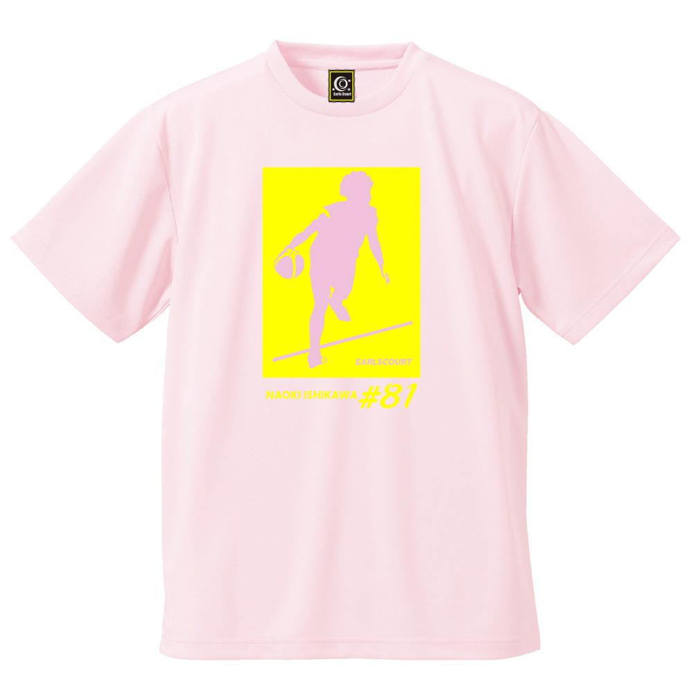 販売終了【石川尚樹×アールズコート】コラボレーションデザインプラクティスTシャツ