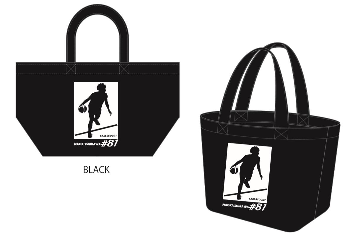 【石川尚樹×アールズコート】コラボレーションデザインランチバッグ