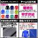 【年間定番】クルーネックインナーシャツ