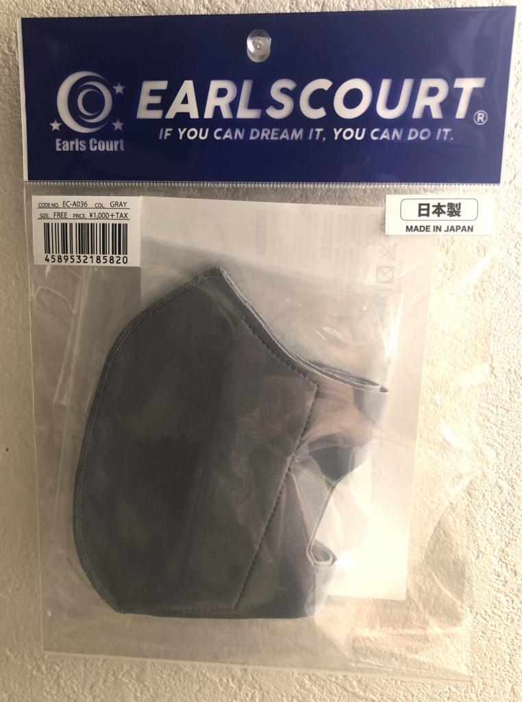 ウォッシャブルマスク【EARLSCOURT】アールズコート EC-A036