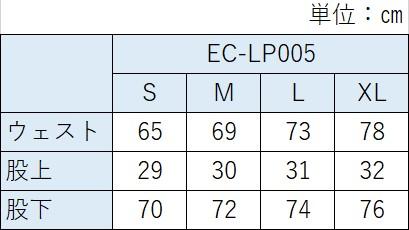 裏起毛スリムロングパンツ【EARLSCOURT】アールズコート EC-LP005