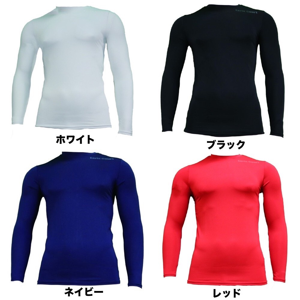 【ジュニアサイズ】クルーネックインナーシャツ