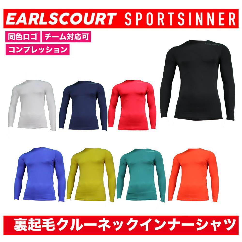 裏起毛クルーネックインナーシャツ【EARLSCOURT】アールズコート EC-10