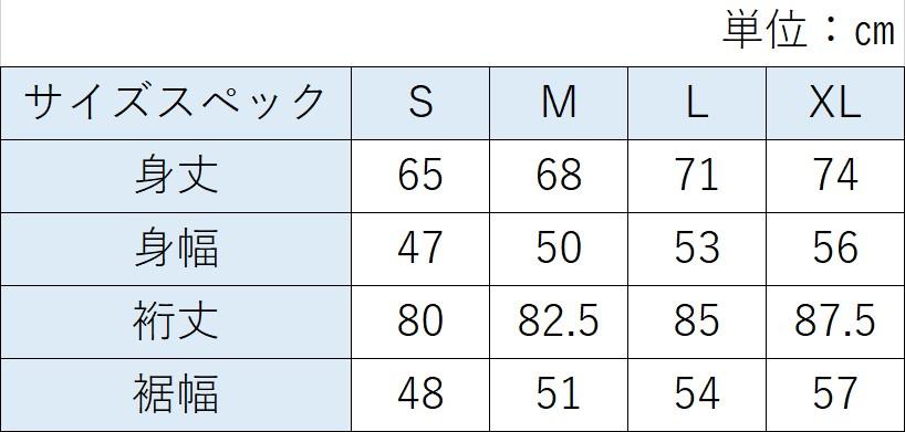 CAMO柄ロングトップ