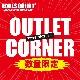 ストレッチTRショーツ【EARLSCOURT】アールズコート EC-P015