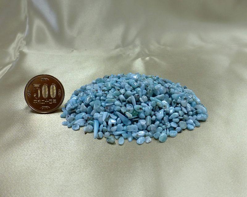 最高級 ラリマー (5A) さざれチップ (Sサイズ) 100g 【浄化・エネルギーチャージに】