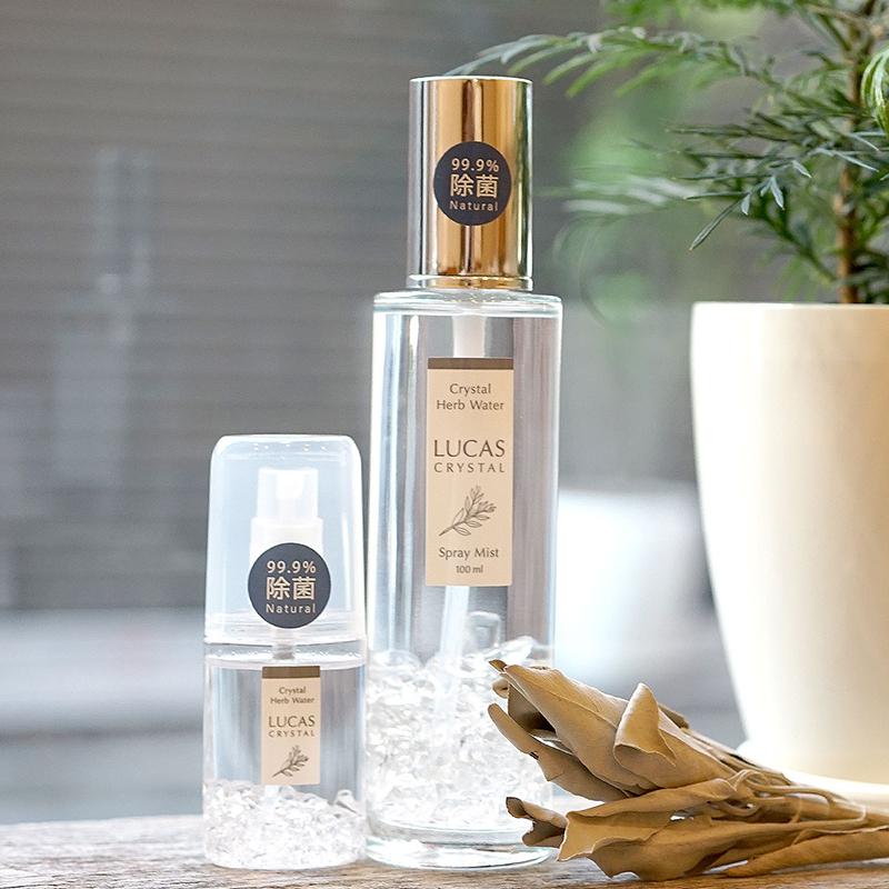 除菌スプレー LUCAS  リフレッシュハーブの香り(100%天然成分 & 99.9%除菌)