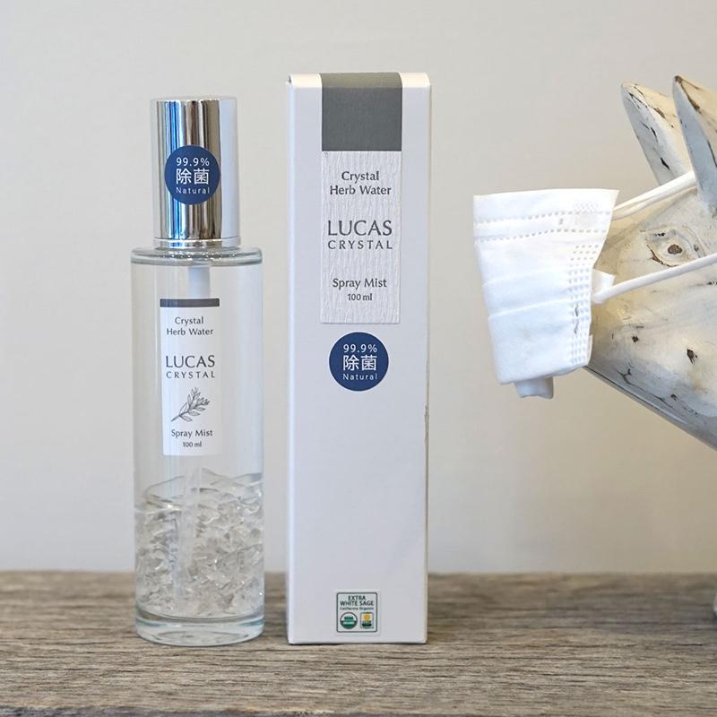 除菌スプレーLUCAS リフレッシュハーブの香り (100%天然成分 & 99.9%除菌) 100ml ルームスプレータイプ