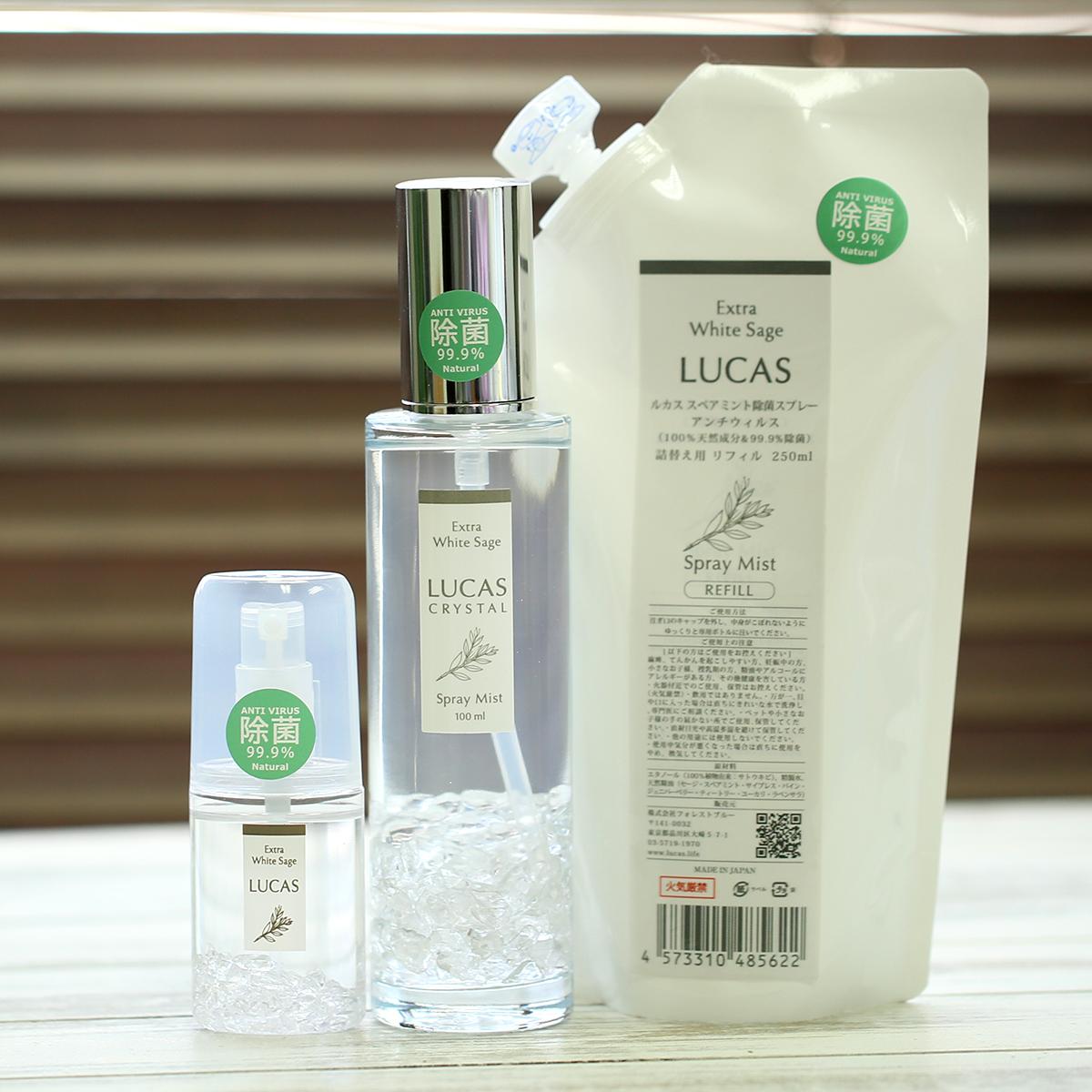 マスク除菌スプレー LUCAS 爽快ミントの香り (100%天然成分 & 99.9%除菌)  詰替リフィル 250ml ハンカチスプレー