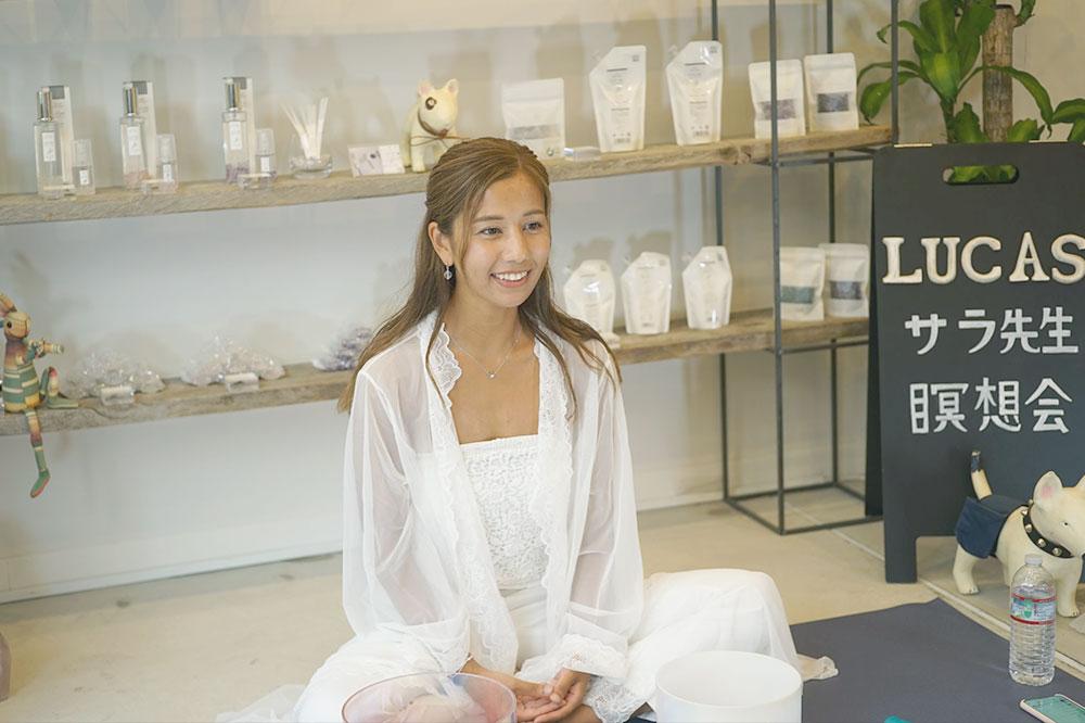 """7/22 LUCAS 無料オンライン瞑想 【 """"心を開放する瞑想"""" 浄化体験 】"""