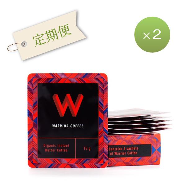 《定期購入》有機インスタント バターコーヒー90g(15g×6袋)×2個|Warrior Coffee