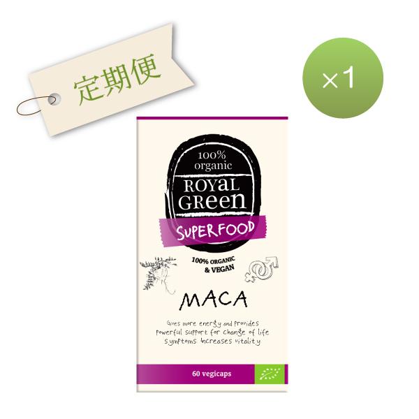 《定期購入》マカ サプリメント(約1ヶ月分)|Royal Green