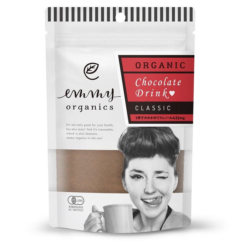 有機チョコレートドリンク(クラシック)80g|emmy organics