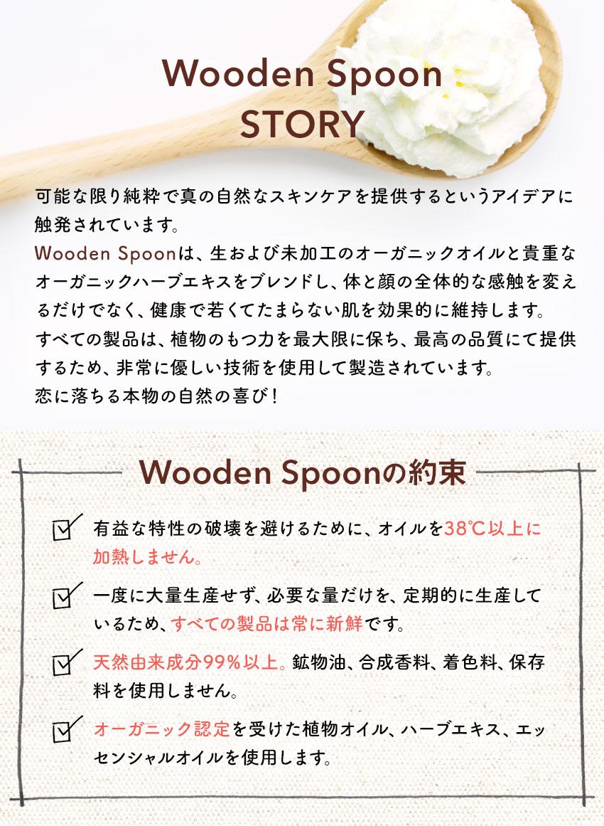 【エタノール濃度75%】クリーンハンドスプレー 50ml|Wooden Spoon(ウッデンスプーン)
