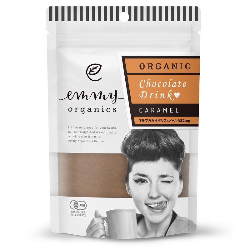 有機チョコレートドリンク(キャラメル)80g|emmy organics