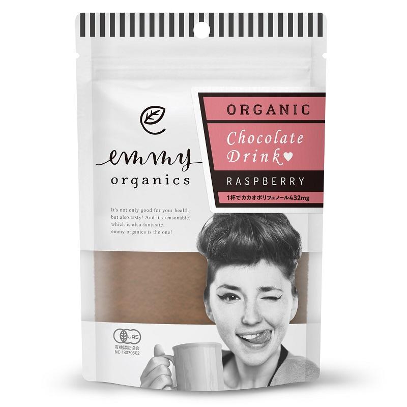 有機チョコレートドリンク(ラズベリー)80g|emmy organics
