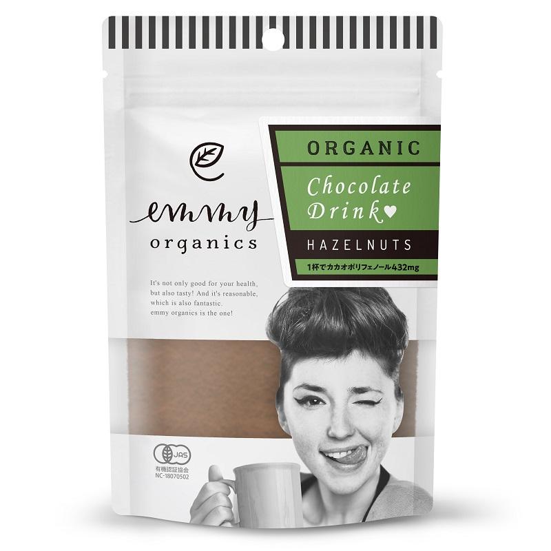 有機チョコレートドリンク(ヘーゼルナッツ)80g|emmy organics