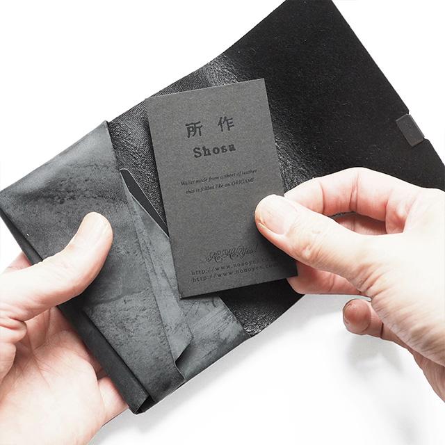 所作 shosa 黒和紙×ブラック レザー カードケース
