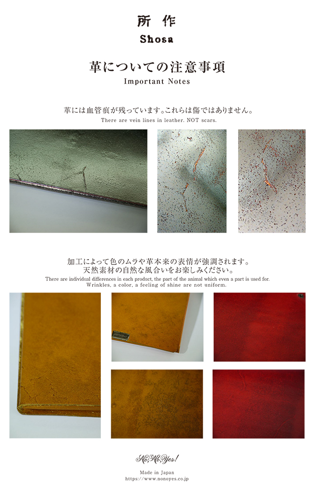 所作 shosa 白和紙×ブラック レザー カードケース