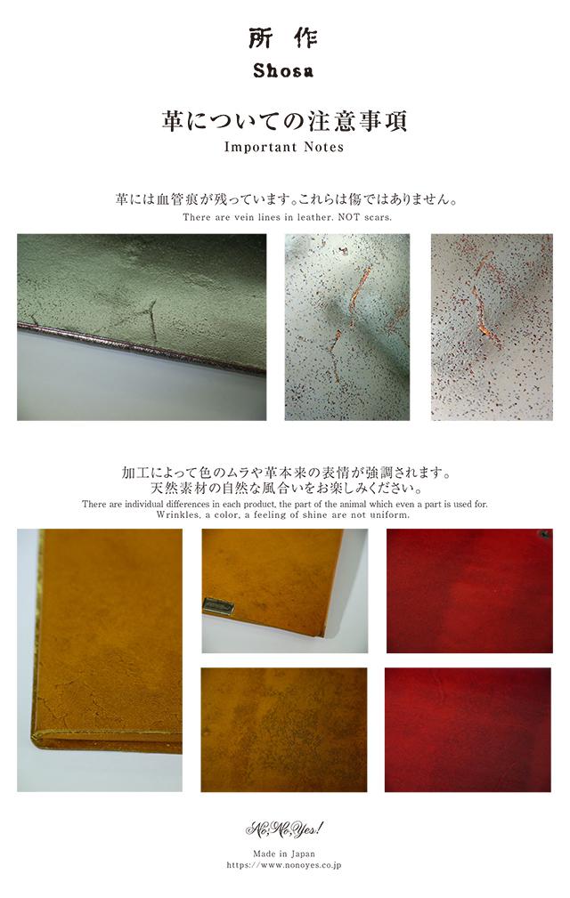 所作 shosa 【ゴールドクウォーツ】 レザー ショート ウォレット