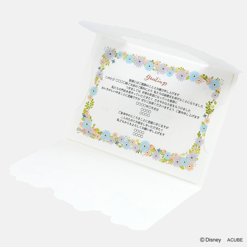 招待状 マイダーリン 10セット【エーキューブ お取り寄せ】