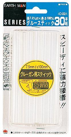 グルーガン用グルースティック(高温用)透明 30本【EARTH MAN】