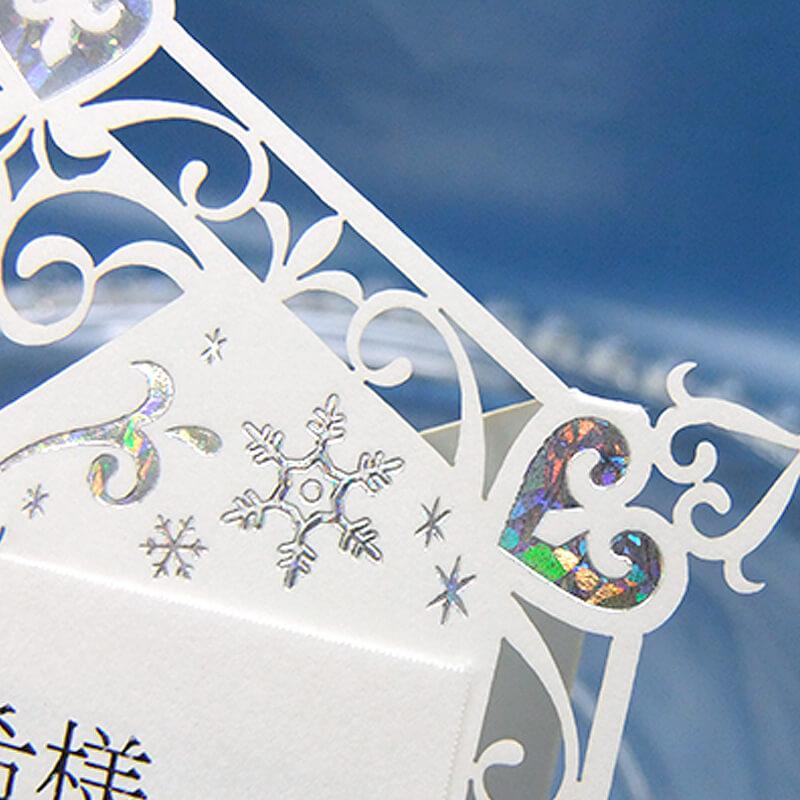 席札メッセージカード ネージュ 12名様分【エーキューブ お取り寄せ】