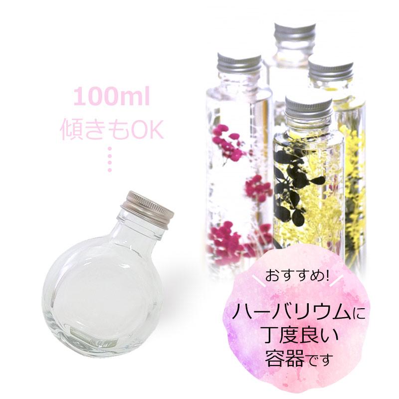 ボトルキャップ付き SSW-100A【】
