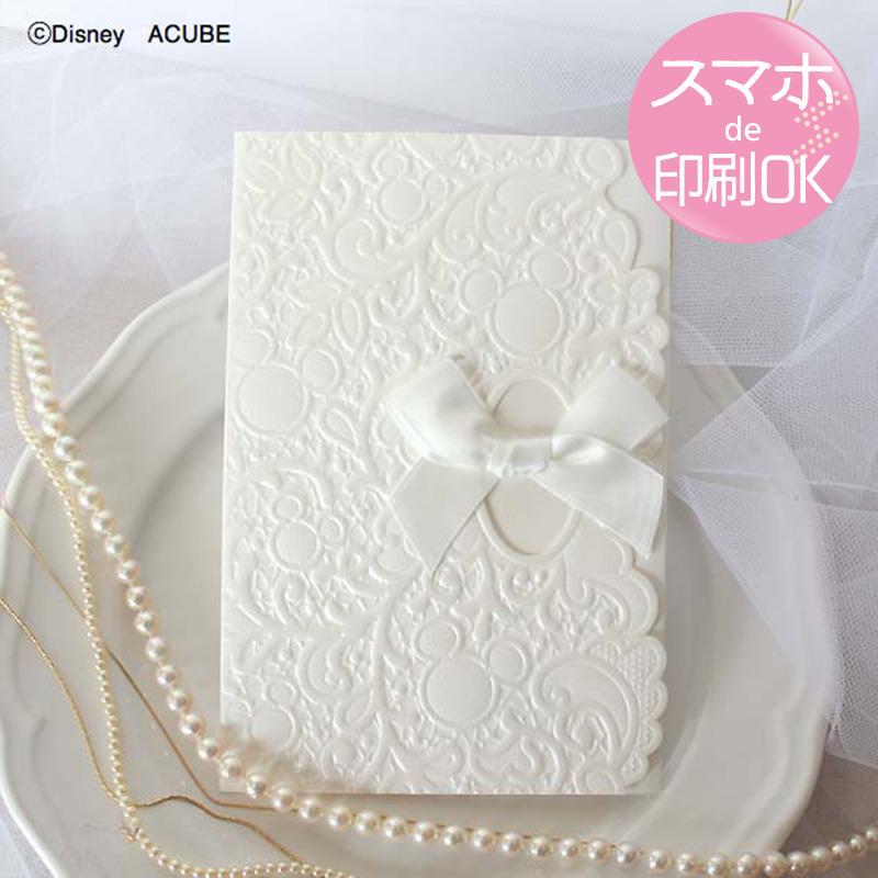 多目的カード フィヨナ10セット【エーキューブ お取り寄せ】