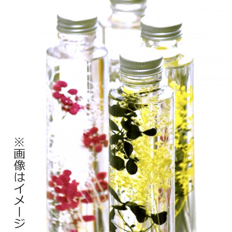 ガラス瓶 細口 蓋付  スタッキングワインB【リード商事】