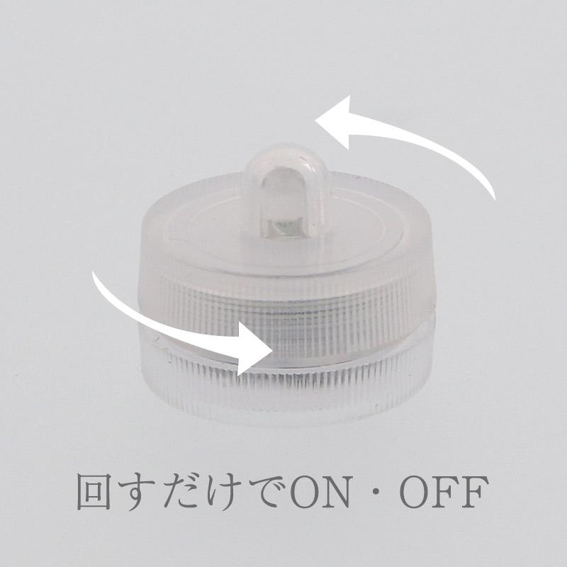 スタッキングボトル専用LEDライト SAXR3029 T-LIG【スパイス】