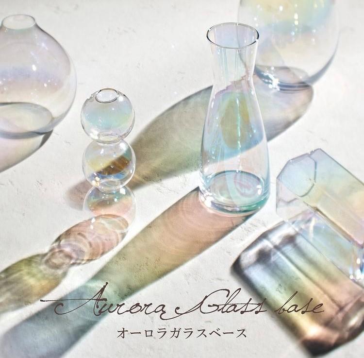 AR-03 オーロラカラーガラスベース 【Paseo】