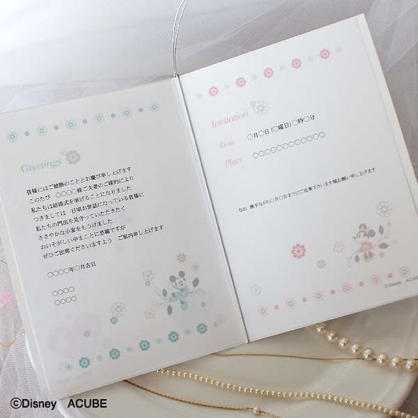 多目的カード ポッシュ 10セット【エーキューブ お取り寄せ】