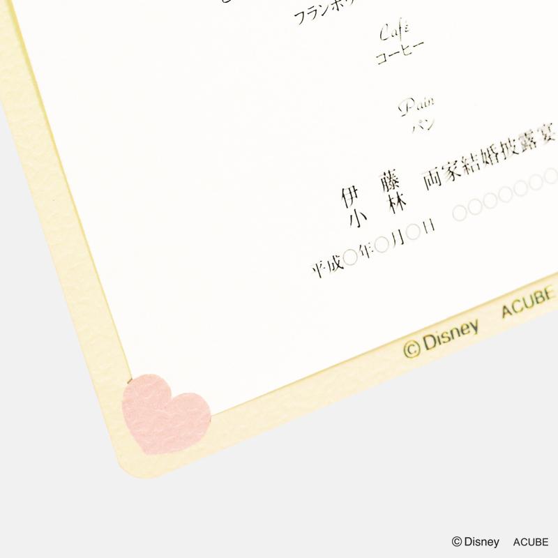 メニュー表 マイティ 10セット【エーキューブ お取り寄せ】