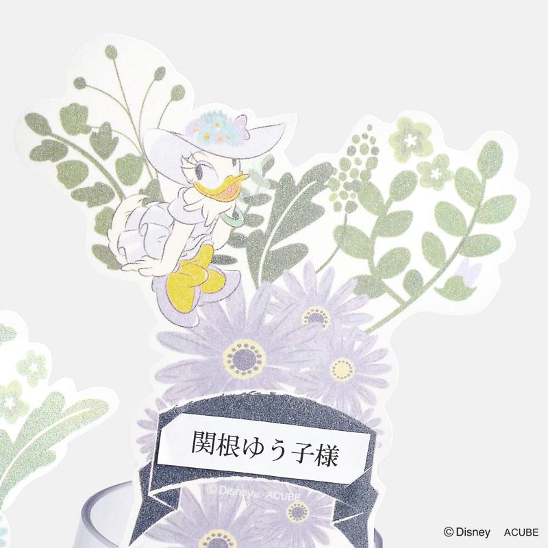 席札グラスタイプ マイダーリン 12名分【エーキューブ お取り寄せ】
