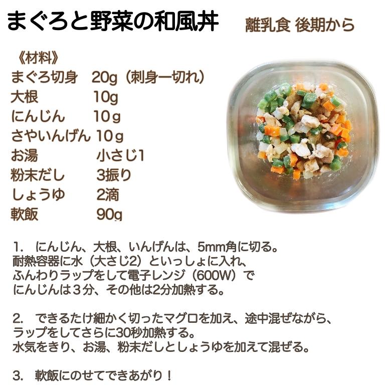 無添加おだし(粉末)25g