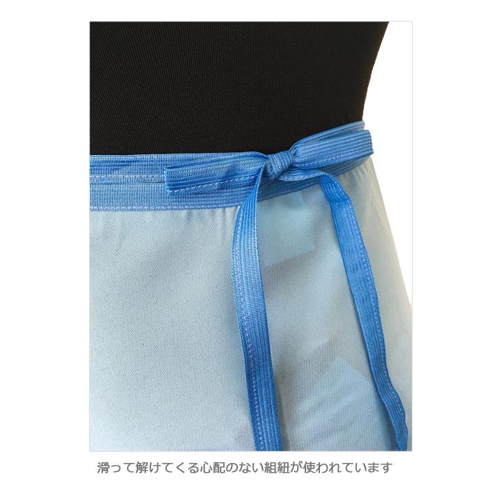 【グリシコ】06010ラップスカート ジュニア&大人用