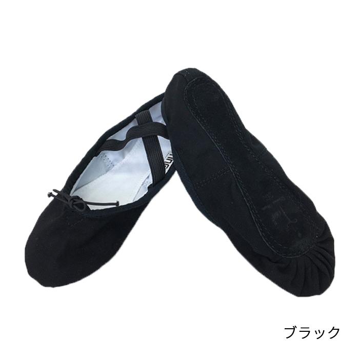【TING】お買得フルソール布製バレエシューズ