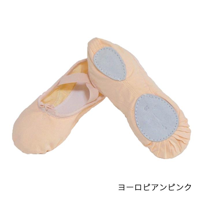 【TING】お買得スプリット布製バレエシューズ