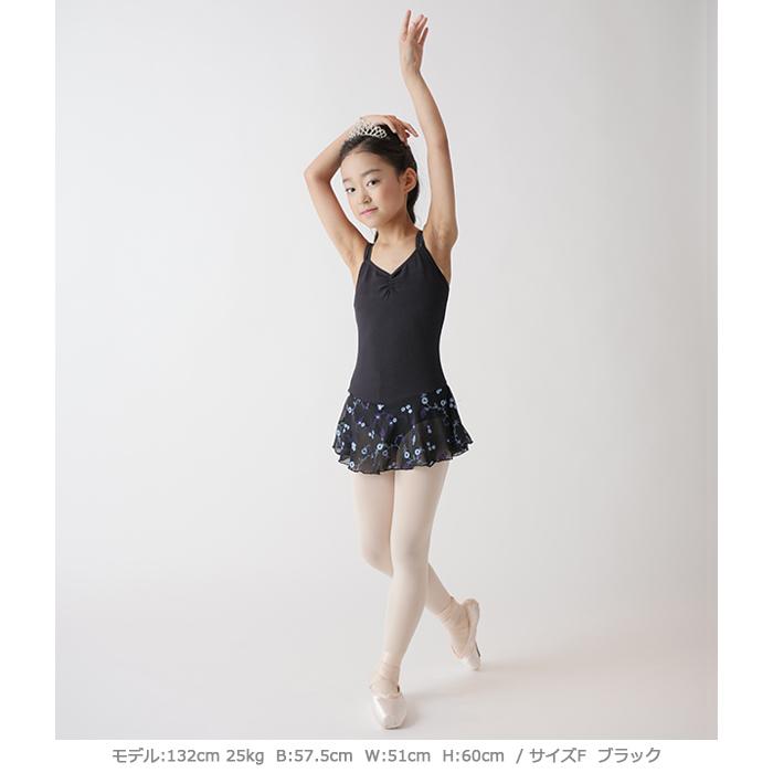 【サンシャ】Y1703C(Jodie)