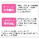【サンシャ】C161C ショートスリーブレオタード XS〜L[135-170cm対応]