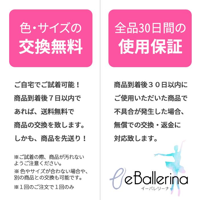 【サンシャ】リボン付き サテンバレエシューズ