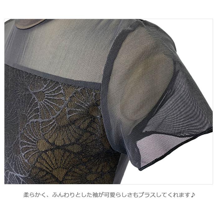 【サンシャ】50AI1032P(ADELINE)アデライン レオタード