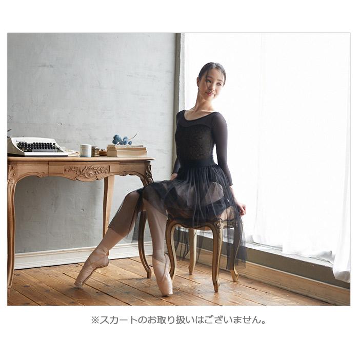 【サンシャ】50AI1038P(ALESSIA)アレッシア レオタード