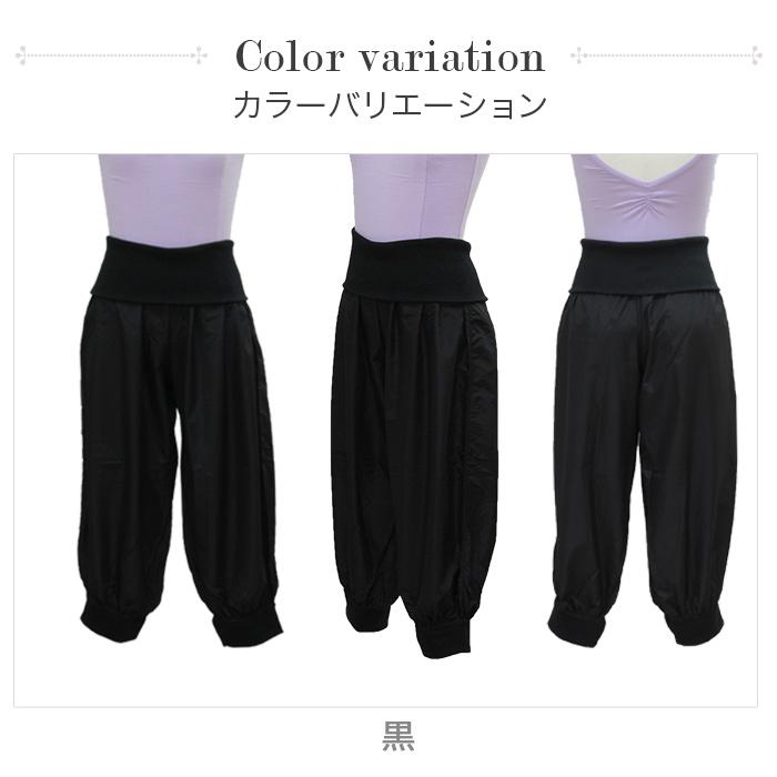 【サンシャ】L0406N サウナハーフパンツ