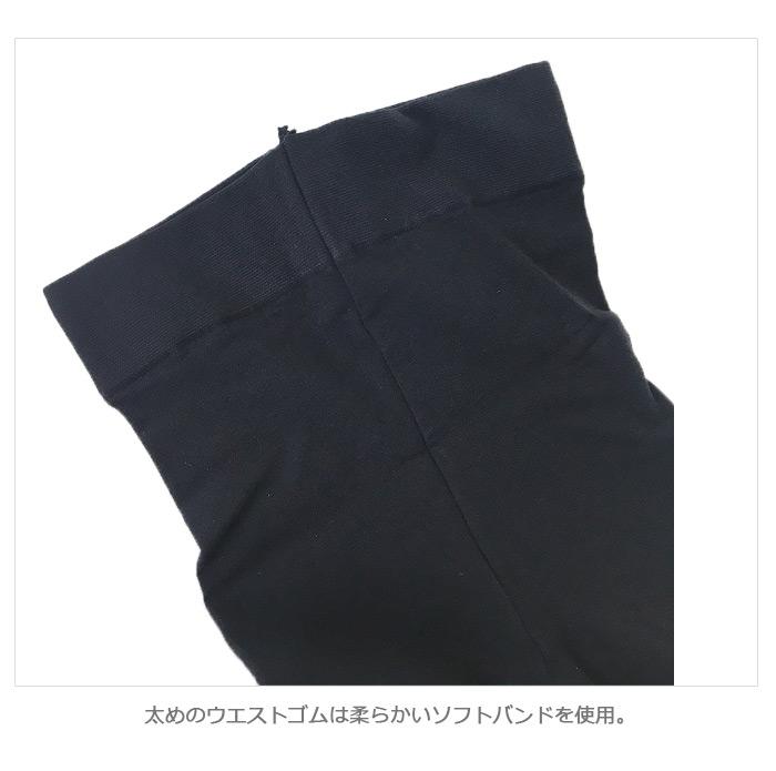 【カペジオ】1917 フットレスタイツ(マチ付き)