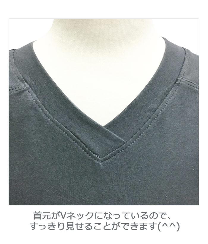 【サンシャ】Y2053C JUSTIN (ジャスティン)ボーイズ・ノースリーブトップ
