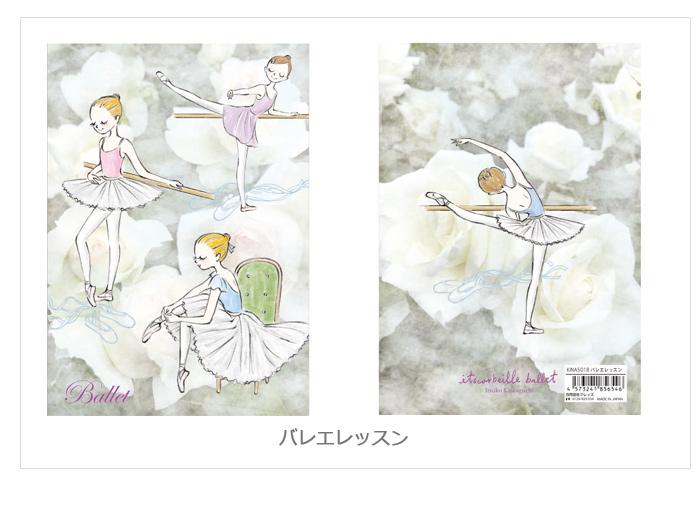 【itscorbeille ballet】A5ノート